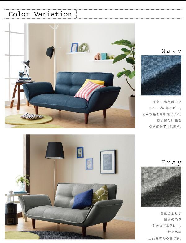 知的で落ち着いたイメージのネイビー。どんな色とも相性がよく、お部屋の印象を引き締めてくれます。自己主張せず周囲の色を引き立てるグレー。控えめな上品さのある色です。