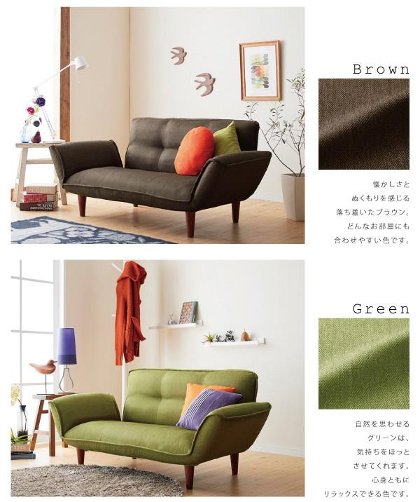 懐かしさとぬくもりを感じる落ち着いたブラウン。どんなお部屋にも合わせやすい色です。自然を思わせるグリーンは、気持ちをほっとさせてくれます。心身ともにリラックスできる色です。
