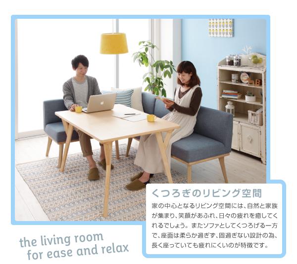 ソファーダイニングテーブルセット【Manee マニー】画像6