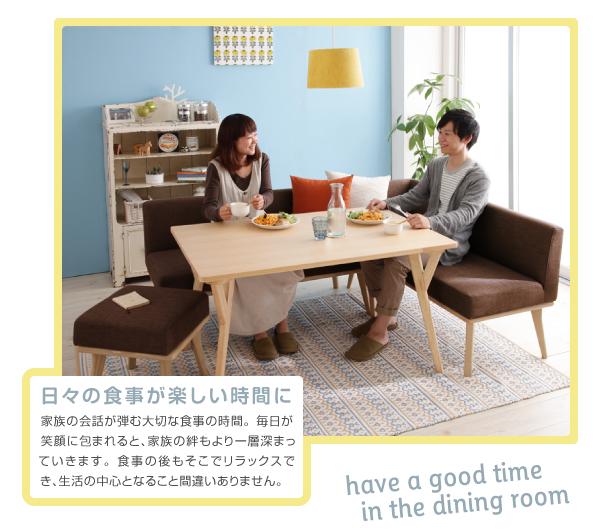 ソファーダイニングテーブルセット【Manee マニー】画像7