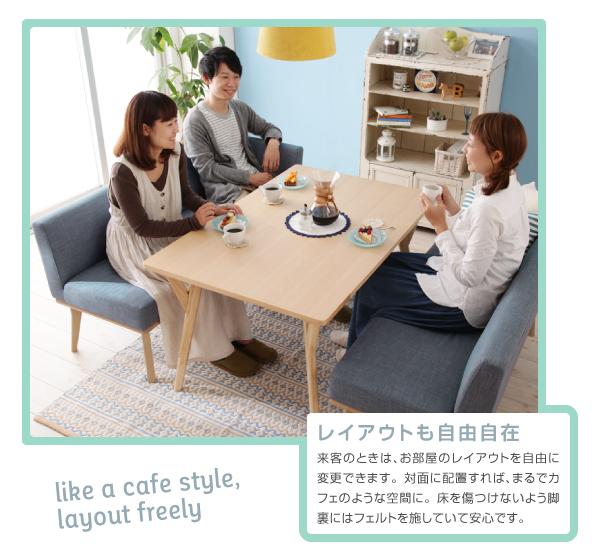 ソファーダイニングテーブルセット【Manee マニー】画像8