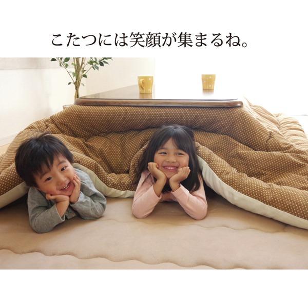 こたつ布団 子供 画像