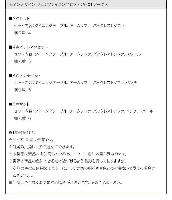 【ARX アークス】画像サイズ3