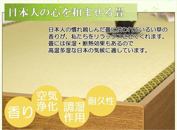 収納ベッドシングル通販 畳収納ベッド『ヘッドレス収納畳ベッド セミシングル D62-31-SS(畳)』
