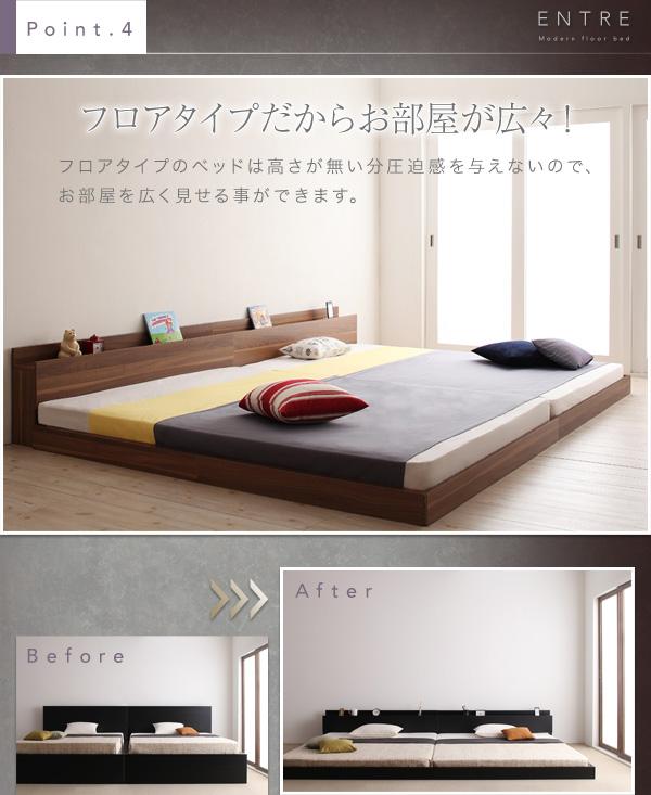 9万円の予算で買える、狭い部屋でも置けるベッド 大きいベッドサイズ