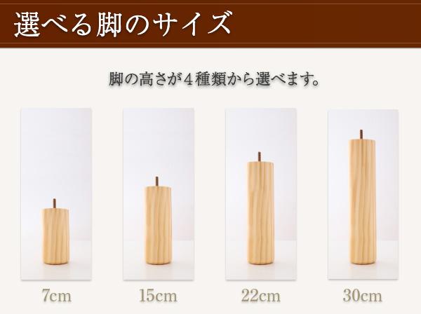 60000円から買える、脚の高さが4種類「7cm 15cm 22cm 30cm」収納ケースも置けます