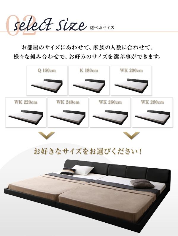 セミシングルとシングルサイズを連結、将来は2台に分割して利用可能なベッド