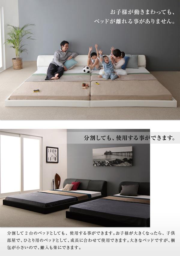 10万円の家族ベッド、4人が一緒に眠れる大型ベッドと2分割もできるお買い得な商品