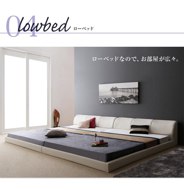 【すのこベッド】モダンデザインレザーフロアベッド【BASTOL】バストル