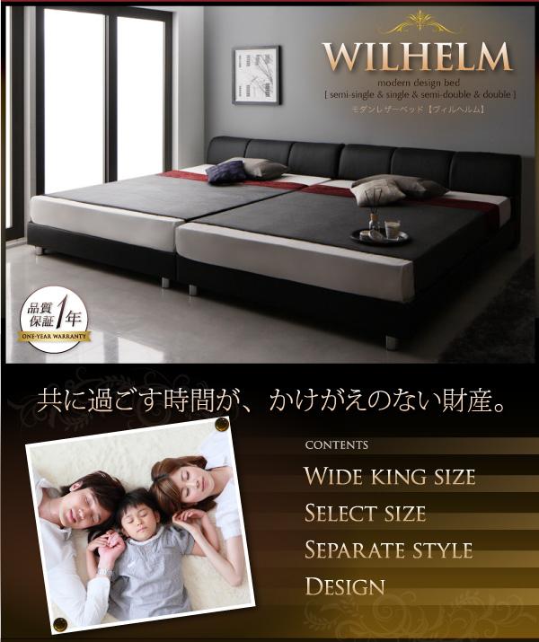 将来分割できるベッド