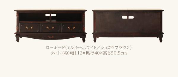 チェスト 幅75 ミルキーホワイト 収納家具【vertu】ヴェルテュ