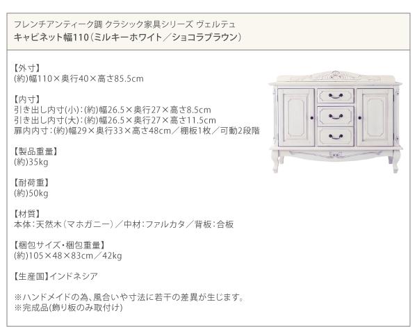 キャビネット 幅100 ミルキーホワイト 収納家具【vertu】ヴェルテュ