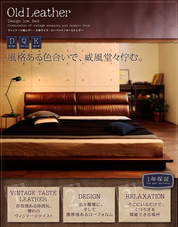風格と渋みが漂う、憧れのヴィンテージテイストのベッド