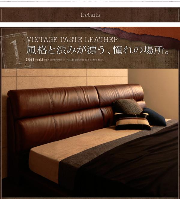 一流ホテルのスイートルームのような風格ある色合いで、威風堂々佇むベッド