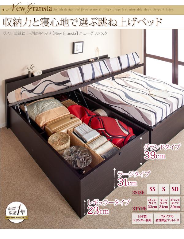 6万円のセミシングルベッド、衣類からバッグ、長物まで大容量の収納ができるベッド