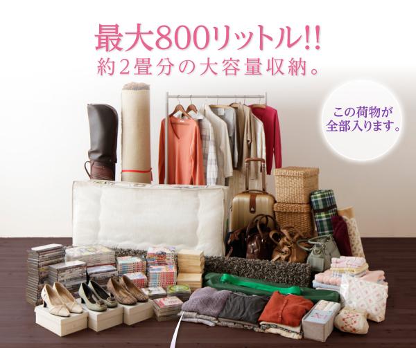 7万円で買えるセミダブルベッド ベッド下は引き出し収納が2杯付いて、リネン類などをしまうことができます