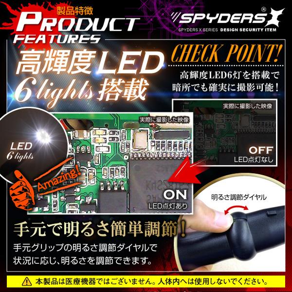 スマホ対応フレキシブルスコープカメラ ファイバースコープ 直径5mmレンズ スパイカメラ スパイダーズX (M-929α) 900mmケーブル 高輝度LEDライト 防水仕様