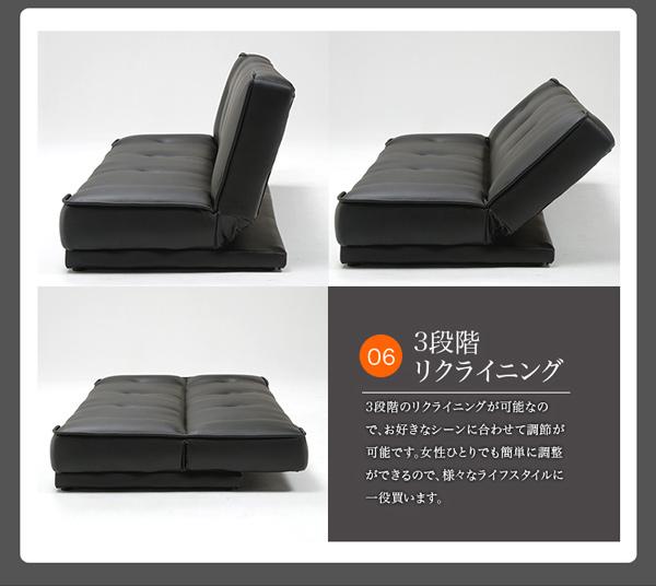 背もたれは3段階リクライニング機能付きソファベッド