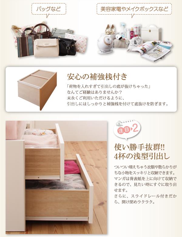 5万円で買える、跳ね上げ式セミシングル 収納ベッド・チェストベッド