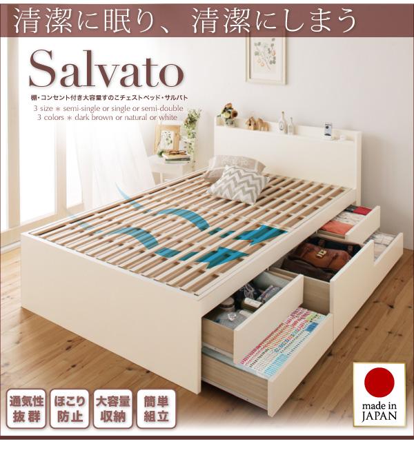 7万円で買えるセミダブルベッド 雪のような真っ白なベッド。ガールズルームにぴったりのカラー