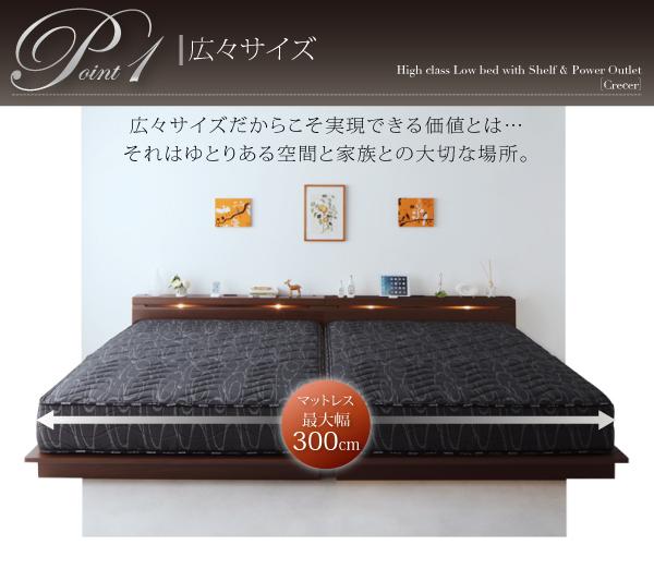 15万の大型ベッド、リクライニング機能付き・モダンローベッド