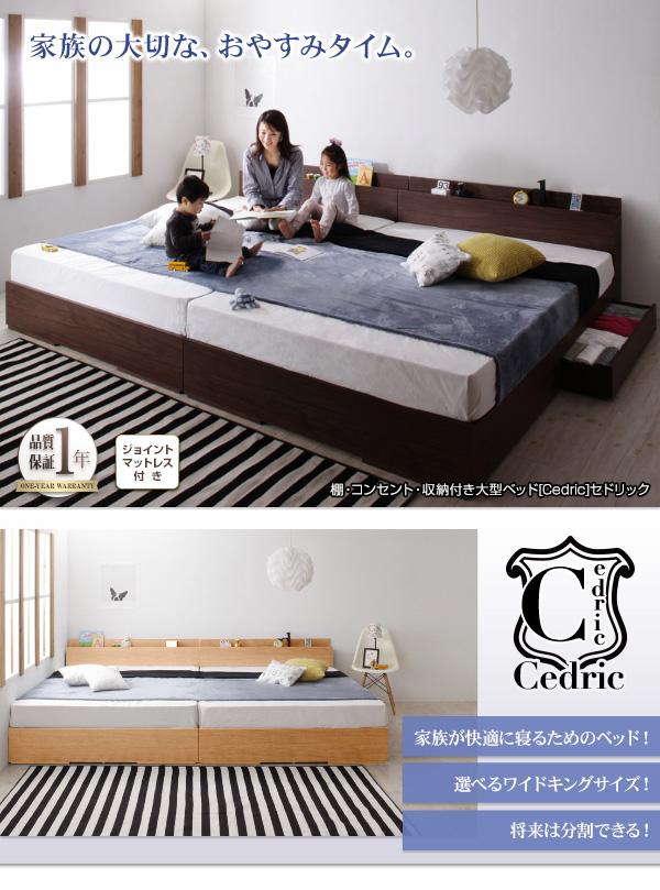 15万円で買える大きいベッド 収納ベッド、スペースを有効的に使える2杯の引き出し収納付き、左右どちらにも取付可能