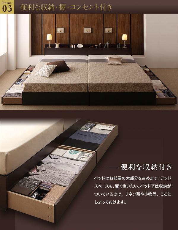 15万円で買える大きいベッド 収納ベッド、ベッド下は引き出し収納が2杯付いて、リネン類などをしまうことができます