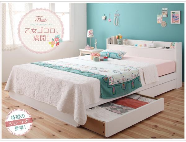 3万円で買えるセミシングルベッド、高級家具の材料として世界で愛用される人気のチェリー材調を使用チェストベッド