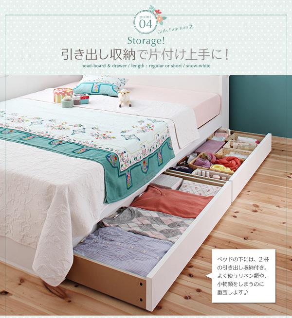 3万円で買えるセミシングルベッド、棚・コンセント付きセミシングル セミシングル 収納ベッド