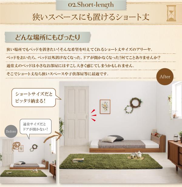 子供から大人まで使える省スペースのベッド