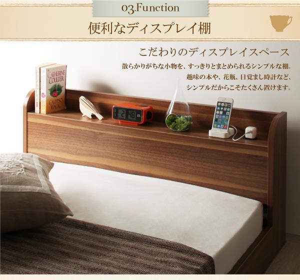 ショート丈ベッドだとソファーや置きたい家具を置ける