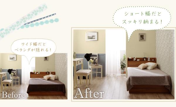 6畳のお部屋が変わる、少し小さめのベッド