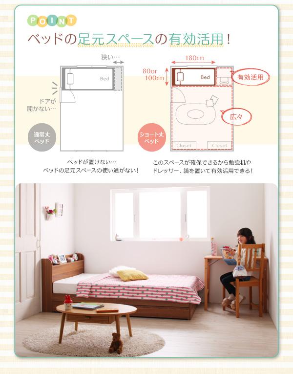 狭いスペースや子供部屋等に最適なベッド