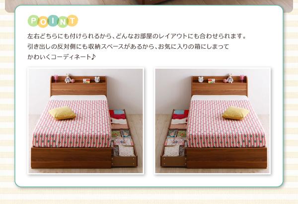 敷パッド+ボックスシーツ付きショートベッド