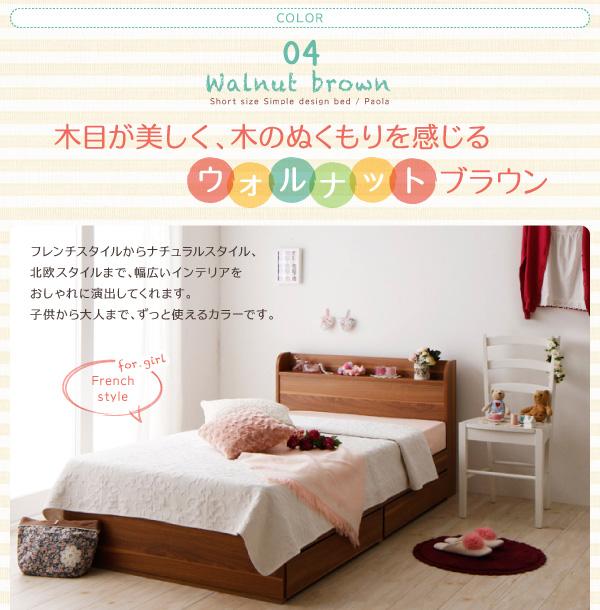 狭い部屋や狭いスペースにスッキリと収まるベッド