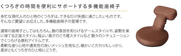 多機能ゲーム座椅子 5段リクライングメッシュ生地 オレンジ