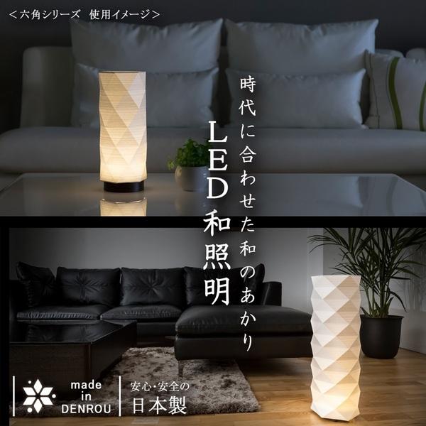 和モダン照明『LED 和室 モダン照明 HX300』