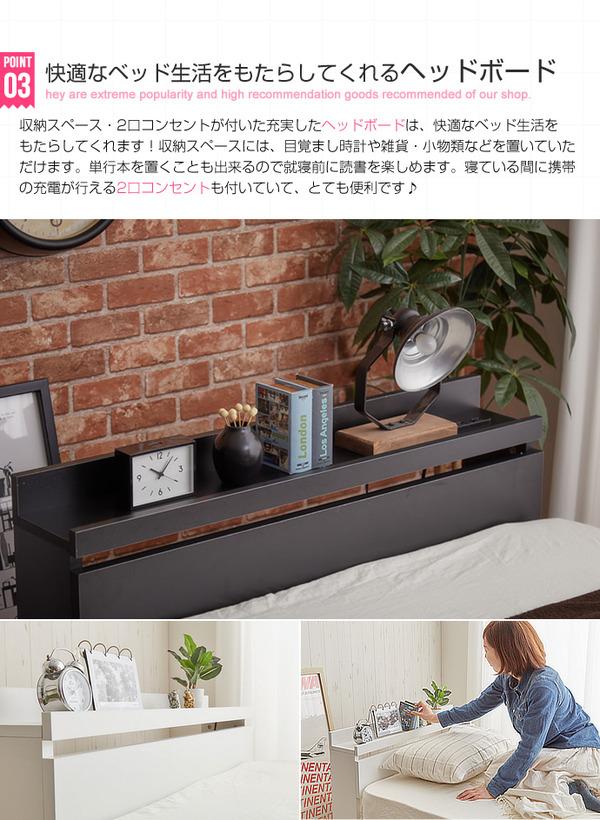 2万円で買えるセミダブル・ダブル 収納ベッド・チェストベッド、ヘッドボードには便利な2口コンセント付き。携帯の充電はもちろん