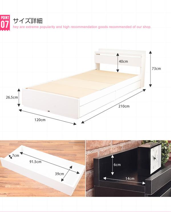 2万円で買えるセミダブル・ダブル 収納ベッド・チェストベッド、高級家具の材料として世界で愛用される人気のチェリー材調を使用チェストベッド