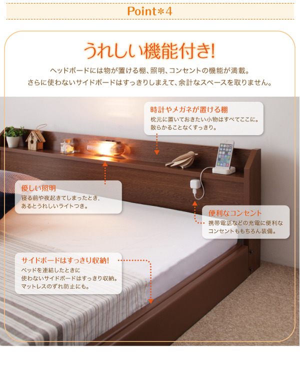 4万のセミシングルベッド、照明棚付きのフロアベッド