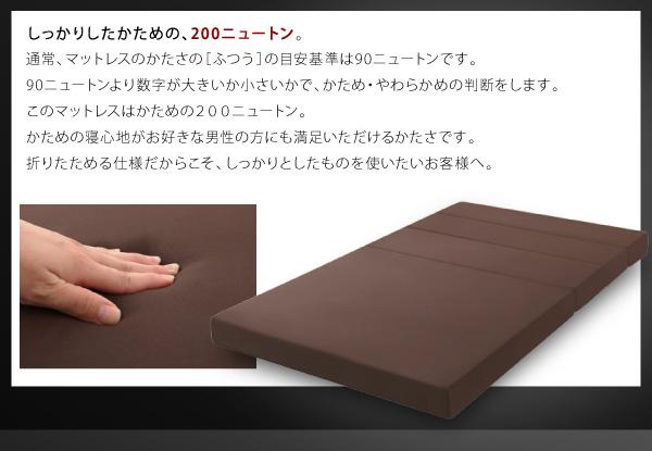 溝を感じない、しっかり睡眠することを考えたマットレスを使ったベッド『ソファにもなるモダンデザインベッド【SHRINK】シュリンク』