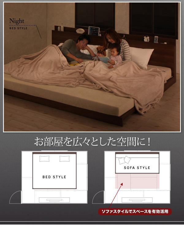 ソファーベッド ワイドキング240cm【Preasure-F】