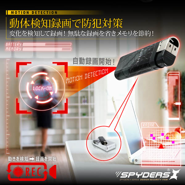 ライター型最新の隠しカメラ