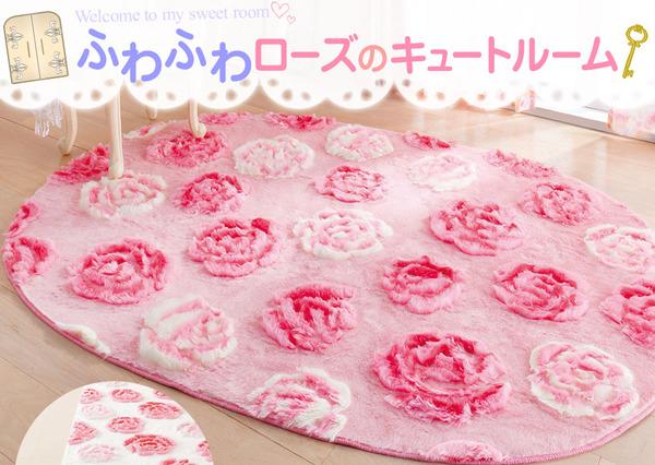 収納ベッドシングル通販 姫系ベッドとマッチングするラグ『ローズ柄シャギーラグマット』