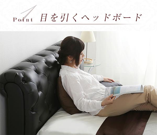 ローベッド/フロアベッド  姫系 『Sarah』 張地:合成皮革(合皮) ヘッドボード付き すのこ床