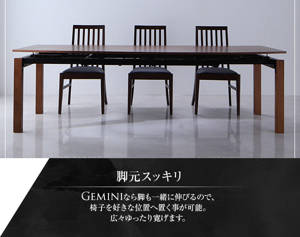 テーブル脚も一緒にスライドで足元すっきりできる