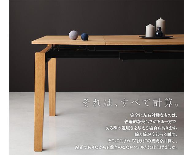 伸長式ダイニングテーブル5点セットMALIA マリアのダイニングテーブル側面