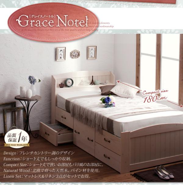 ショート丈ベッド・引き出し付きベッド