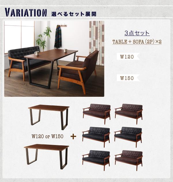 ソファーダイニングテーブルセット【BEDOX ベドックス】画像21