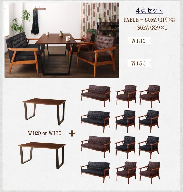 ソファーダイニングテーブルセット【BEDOX ベドックス】画像22